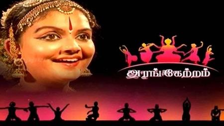 Arangetram | Bharathanatiyam Show| Dancer Dancer Vaishnavi | 24 Oct 2017