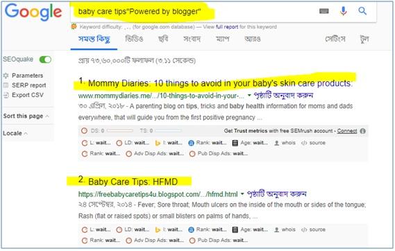 Relevant Blog comments Bangla