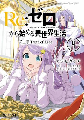 Re:ゼロから始める異世界生活 第三章 Truth of Zero raw zip dl
