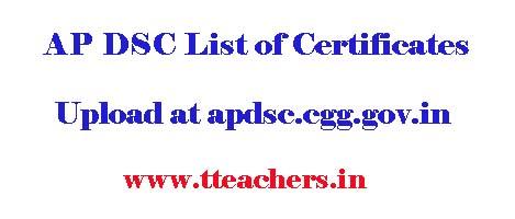AP DSC List of Certificates Upload at apdsc.cgg.gov.in