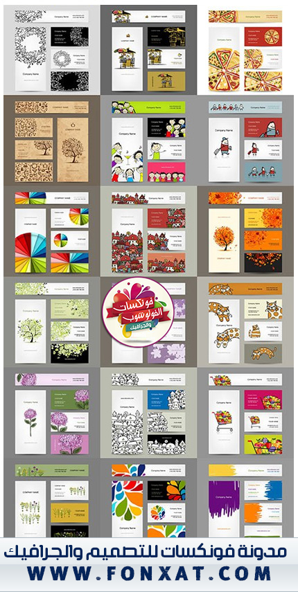 Design Cards Of The Company