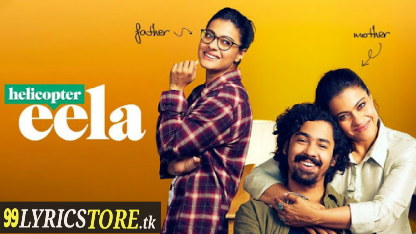 Latest song lyrics, kajol song lyrics, new song lyrics