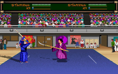 Budokan The Martial Spirit - PC
