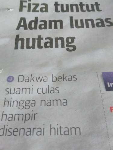 Fiza Dakwa Adam Berhutang RM16K, Suami Pertama Banyak Menolong!