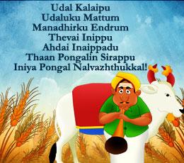 Happy Makar Sankranti HD Greetings