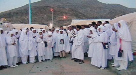 Jamaah Haji Plus 2006