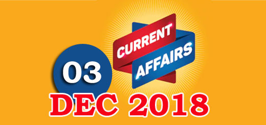 Kerala PSC Daily Malayalam Current Affairs 03 Dec 2018