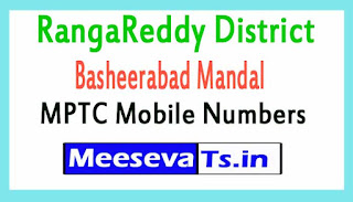 Basheerabad Mandal MPTC Mobile Numbers List RangaReddy District in Telangana State
