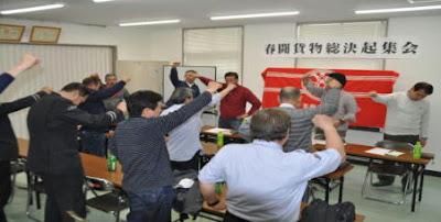 https://doro-chiba.org/nikkan_tag/8426/