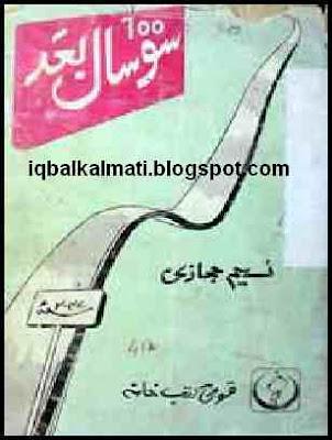 Sau Saal Baad Naseem Hijazi