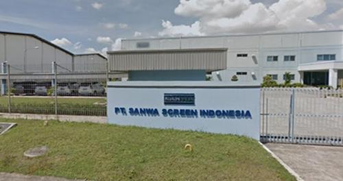 Lowongan Kerja PT Sanwa Screen Indonesia