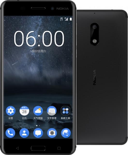 حصريا نوكيا تطلق أول هاتف آندرويد2017 لها بدخول عامنا الجديد