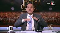 برنامج كل يوم حلقة الاحد 12-2-2017 مع عمرو اديب