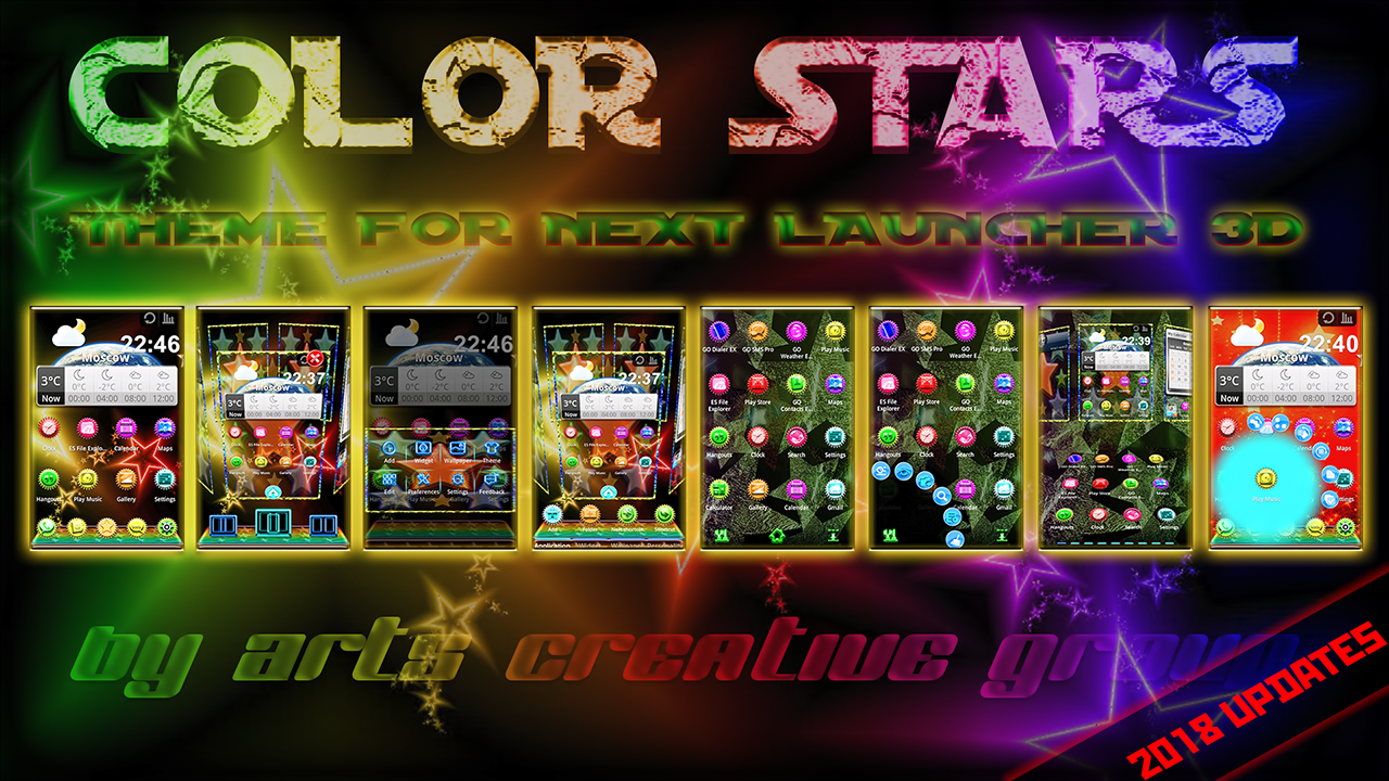 2018_March_Next_Launcher_Theme_ColorStar