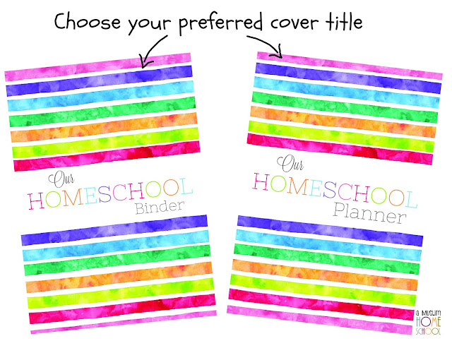 homeschool planner cover choices