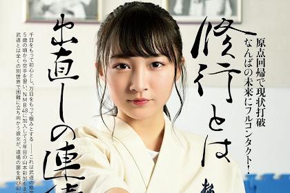 BUBKA 2018.11 Yamamoto Ayaka (山本彩加)