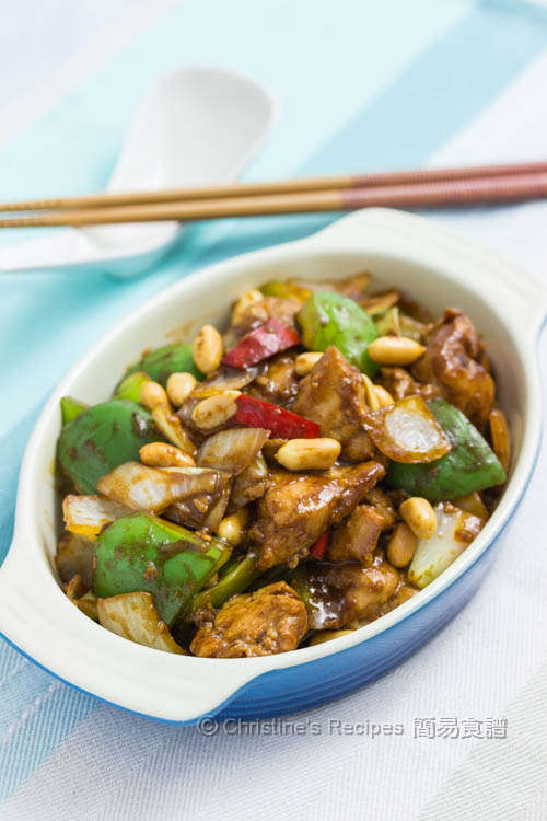 Stir Fried Chicken with Sweet Bean Sauce01