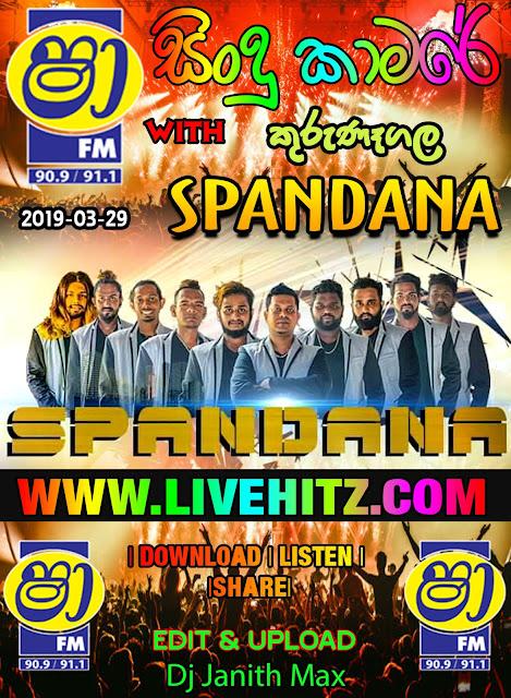 SHAA FM SINDU KAMARE WITH SPANDANA 2019-03-29