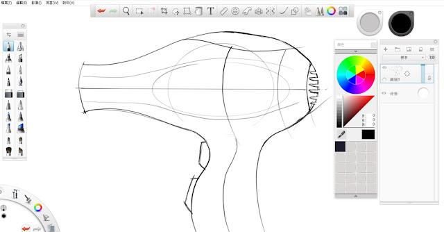 Sketchbook Pro 快速設計表現技法教學2