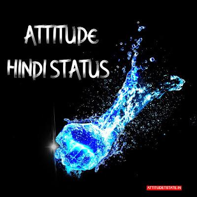 Game Changer Attitude Status In Hindi [ 22 BEST QUOTES DP ] ATTITUDETSTATE