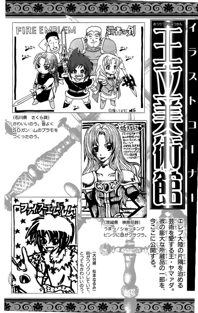 Fire Emblem - Hasha no Tsurugi chap 020 trang 46