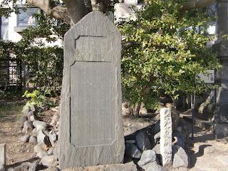 畠山重保邸跡碑
