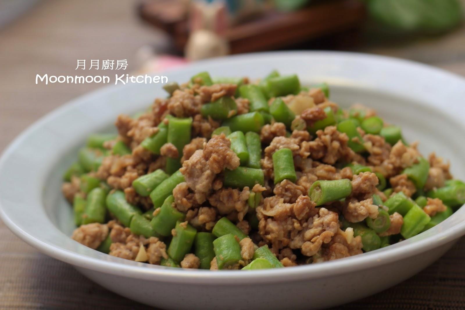 Sandy Mama @ MOONmoon's Kitchen : 食譜~【豆角炒肉碎】