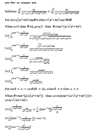 Definite Integration by substitution method
