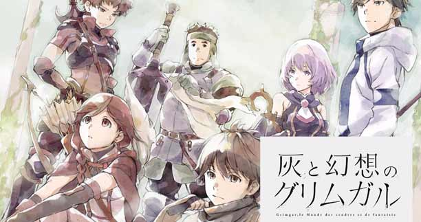 Anime Mirip Tate no Yuusha no Nariagari - Hai to Gensou no Grimgar