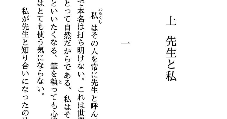 txt pdf 変換 青空