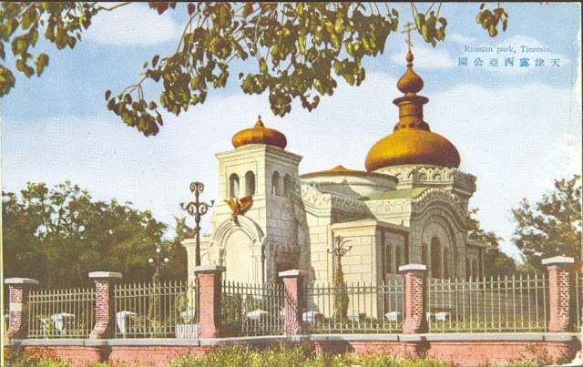 Свято-Покровский собор. Тяньцзинь, Китай