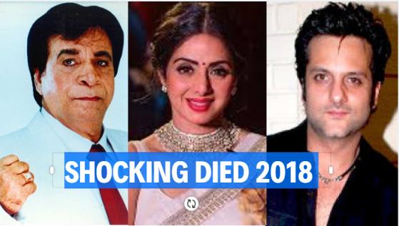 Died In 2018