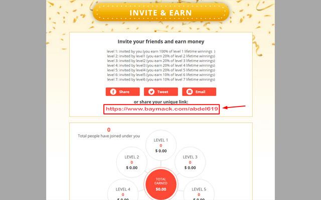 لا للاحتكار: سارع موقع رهيب لربح مبالغ مالية ضخمة كل يوم + اثبات الدفع