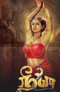 Neeya 2 2018 Tamil HD Quality Full Movie Watch Online Free