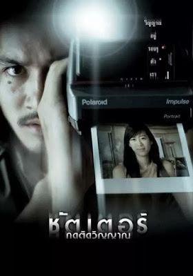 Senarai Movie Paling Seram Thailand Kena Tengok