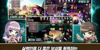 MapleStory M - Korean Version OBT