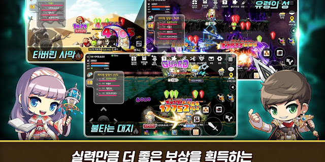 MapleStory M - Korean Version OBT