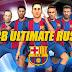 لعبة فريق برشلونة