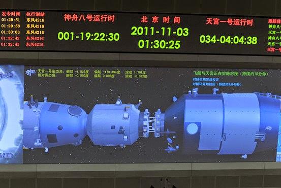 Chinese space station animatedfilmreviews.filminspector.com