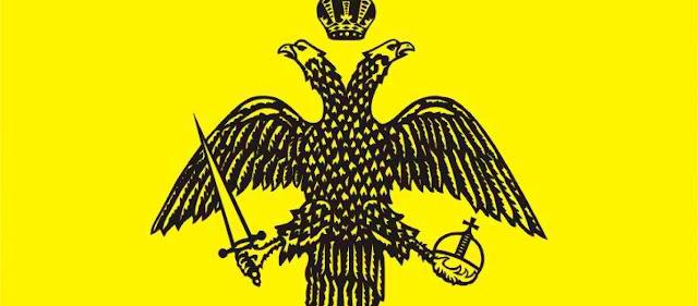 Τι πραγματικά συμβολίζει ο θρυλικός Δικέφαλος Αετός;