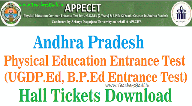 appecet 2019 hall tickets,ap pecet 2019 hall tickets,physical education entrance exam hall tickets 2019,ap pecet entrance test 2019 hall tickets,results,bped entrance hall tickets
