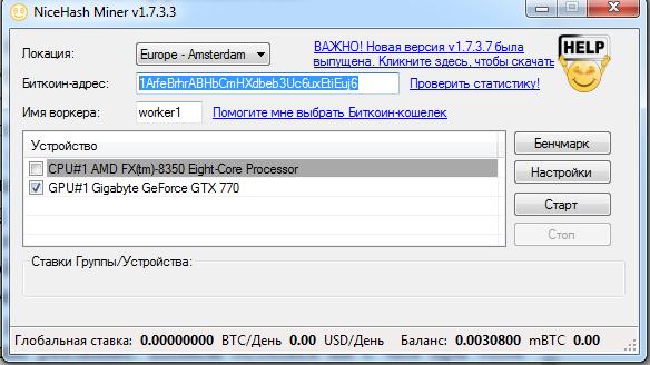 Best Bitcoin Software Litecoin Fpga Wiki
