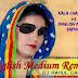 Main English Medium Padi Hui Sapna House Mix By Dj Rahul Gautam