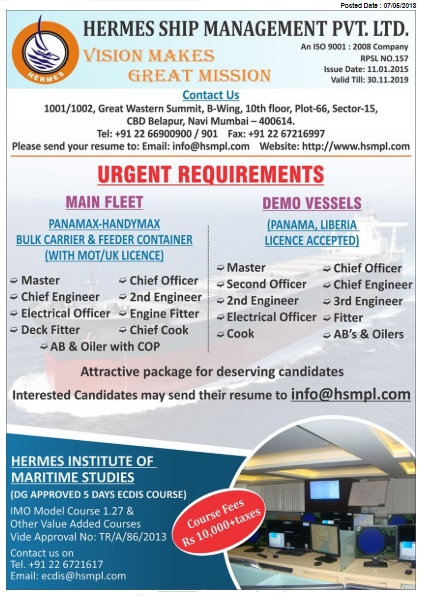 Urgent Recruitment Bulk Carrier, Container Vessel Crew