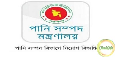 Job Circular 2019 Water Resources Planning Image