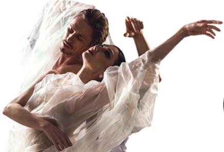 בלט אשליות האהבה - רקדני תיאטרון מרינסקי בישראל מאי 2017