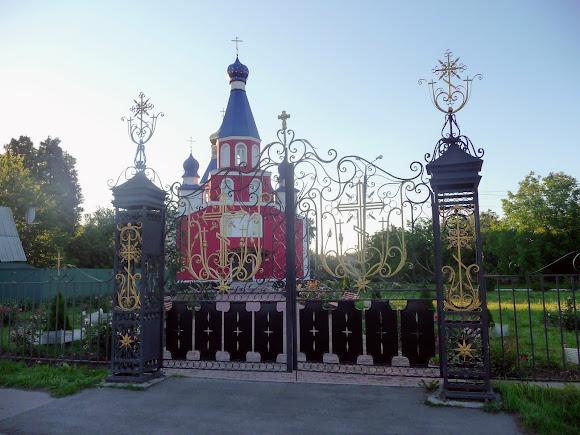 Конотоп. Церква Всіх святих