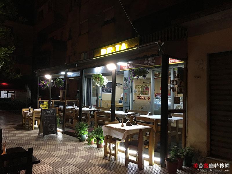[阿爾巴尼亞] 斯庫台/公車站附近【PEJA Grill】品嘗道地阿爾巴尼亞美食 美味烤肉以及餐點