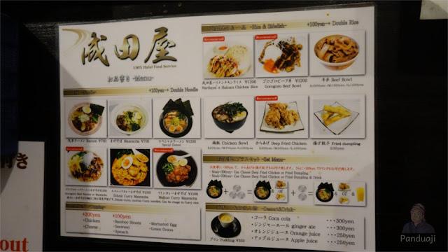 Menu Halal Ramen Naritaya 2017