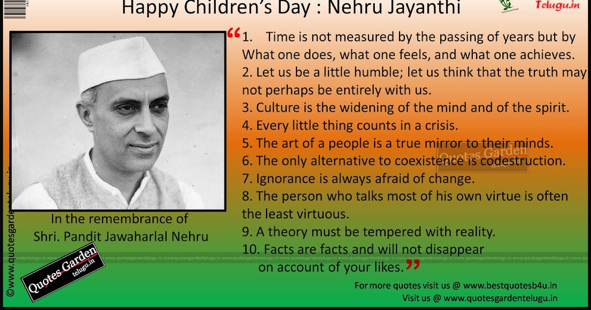 Quotes On Independence Day By Jawaharlal Nehru: Happy Childrens Day Greetings Quotations Messages Short